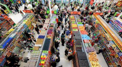 سوپرمارکت-شرکت راک تهران