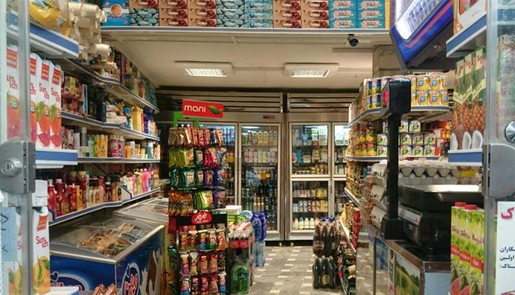 اگر قصد انتخاب یک اسم مناسب برای سوپرمارکت خود را دارید، این مقاله را دنبال کنید. با تجهیزات فروشگاهی پرشین صنعت در کرج همراه باشید.