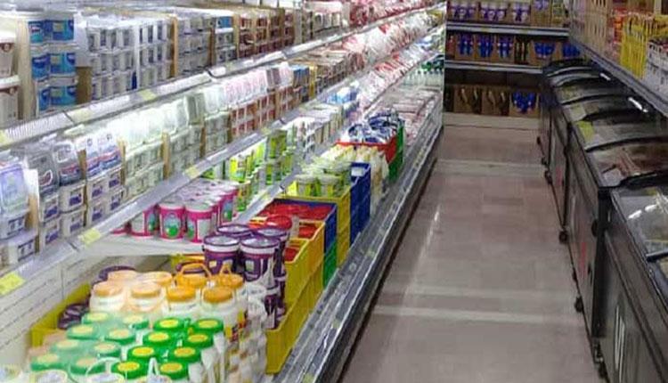 یخچال و فریزر فروشگاهی | انواع یخچال و فریزر فروشگاهی | تجهیزات فروشگاهی در کرج
