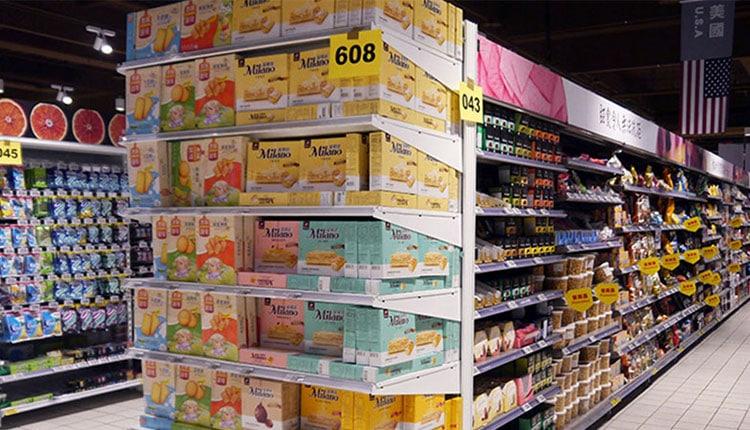 تجهیزات فروشگاهی پرشین صنعت آسیا فعال در زمینه طراحی، تولید و اجرای انواع قفسه بندی سوپر مارکت ، قفسه فلزی فروشگاهی و قفسه فلزی انبار در کنار شماست.